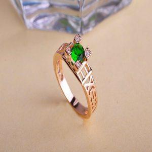 Кольцо Королевский кристалл