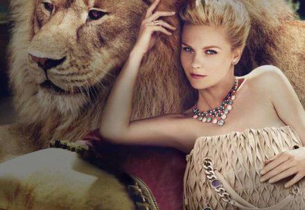 Львиное сердце или украшения в виде льва