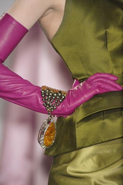 Браслет Christian Dior